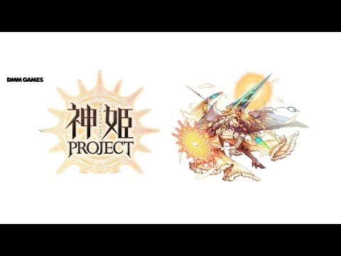 Kamihime Project Gameplay. Аниме RPG игры