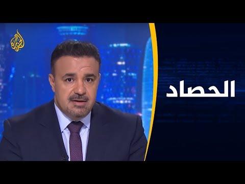 الحصاد - المشهد الليبي.. حفتر يكثف الغارات وواشنطن تتدخل في الأزمة  - نشر قبل 5 ساعة