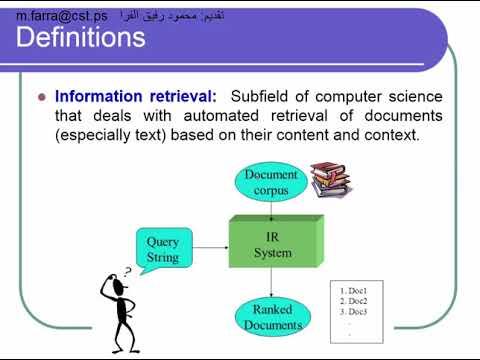 شرح بالعربي: مقدمة لعلم استرجاع المعلومات Information Retrieval