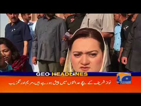 Geo Headlines - 10 AM 19-October-2017