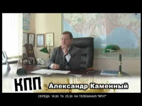 """Программа """"КПП"""" от 18.11.2019"""