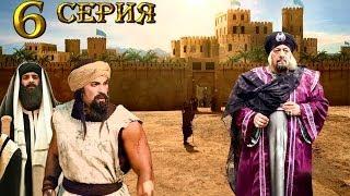 Новый Исламский фильм Хайбар 6 серия HD от студии atv