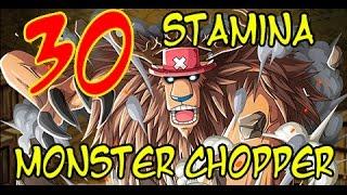Monster Chopper Raid Boss! トレクル One Piece Treasure Cruise JP 30 stamina