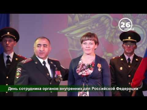 60сек Нижнеудинск. День МВД 02