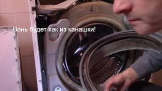 samsung WF1602 замена тена горит замок