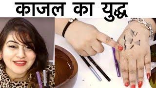 Battle of Kajals - Stay Quirky vs MAC vs PLUM Kajal | Affordable Makeup in India | JSuper Kaur