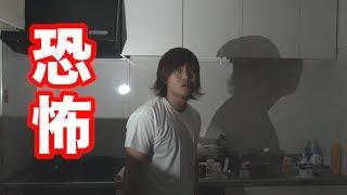 実はあの後キッチンでも心霊現象が起きていました。。 thumbnail