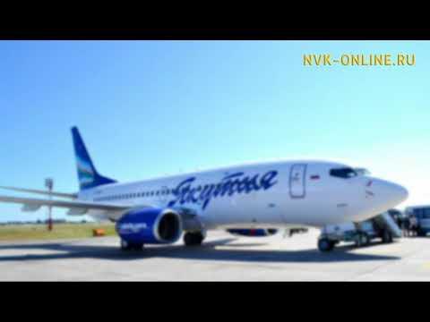 Почему авиабилеты из Якутска дорогие?
