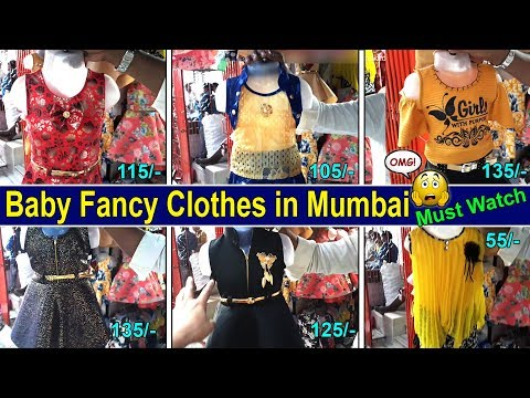 1 To 12 Years Baby Fancy Clothes At Wholesale Price | Dadar Phool Galli | Dadar Manish Market