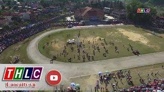 Thời sự Lào Cai trưa 16/12/2017   THLC
