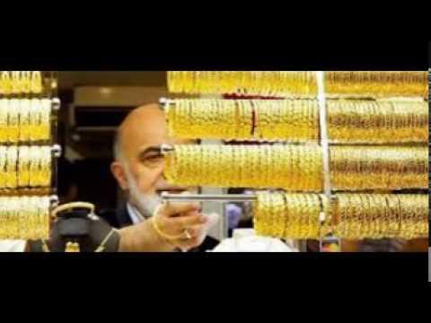sell gold bullion