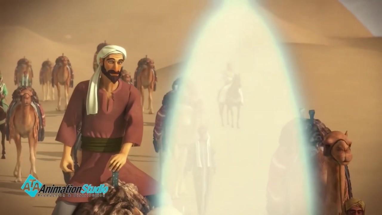 لماذا كان يطلق علي رسول الله الصادق الأمين