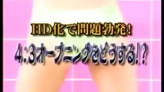 お尻オーディション2010