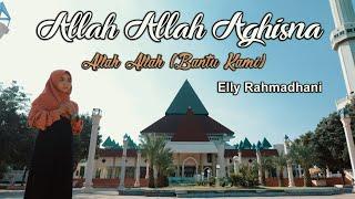 Download Lagu Allah Allah Aghisna Ya Rasulullah (Elly Rahmadhani) mp3