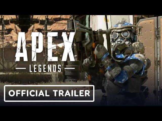 エル スター apex