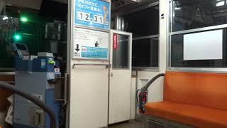 函館市交通局 2系統 湯の川行き 2000形 2001 谷地頭→十字街