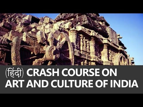 [Hindi] Crash Course on the Indian Art and Culture for UPSC CSE/IAS Aspirants [Part -1/2]