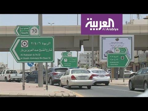نشرة الرابعة | انخفاض الحوادث في السعودية بنسبة 33  - نشر قبل 39 دقيقة