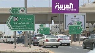 نشرة الرابعة  انخفاض الحوادث في السعودية بنسبة 33