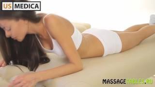 видео US Medica Atlant Стационарный массажный стол