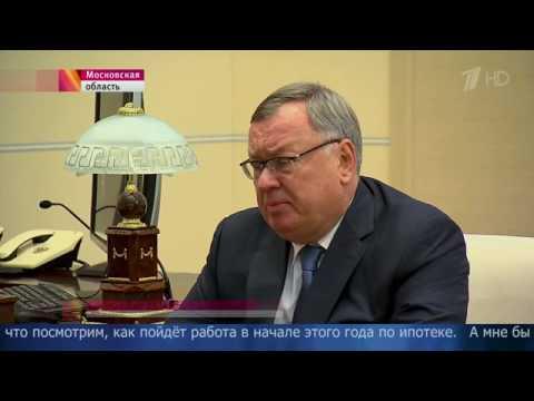Андрей Костин рассказал президенту о росте ипотечного кредитования и займах