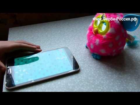 Как подключить Фёрби (Furby) к планшету