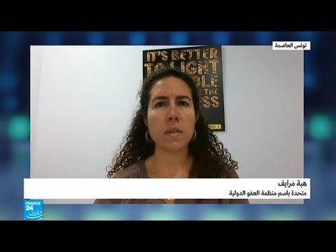 منظمة العفو الدولية.. المجتمع الدولي تقاعس في مواجهة جرائم ضد الإنسانية  - 17:23-2018 / 2 / 23