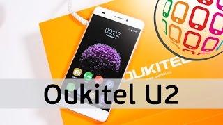 Обзор Oukitel U2 - очень стильный смартфон из стекла и металла(Купить Oukitel U2 в Украине, можно через магазин