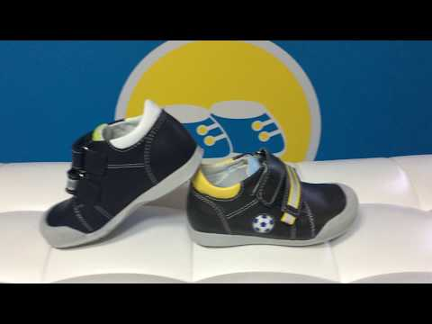 Ботинки Shagovita для мальчика 19СМФ 21143