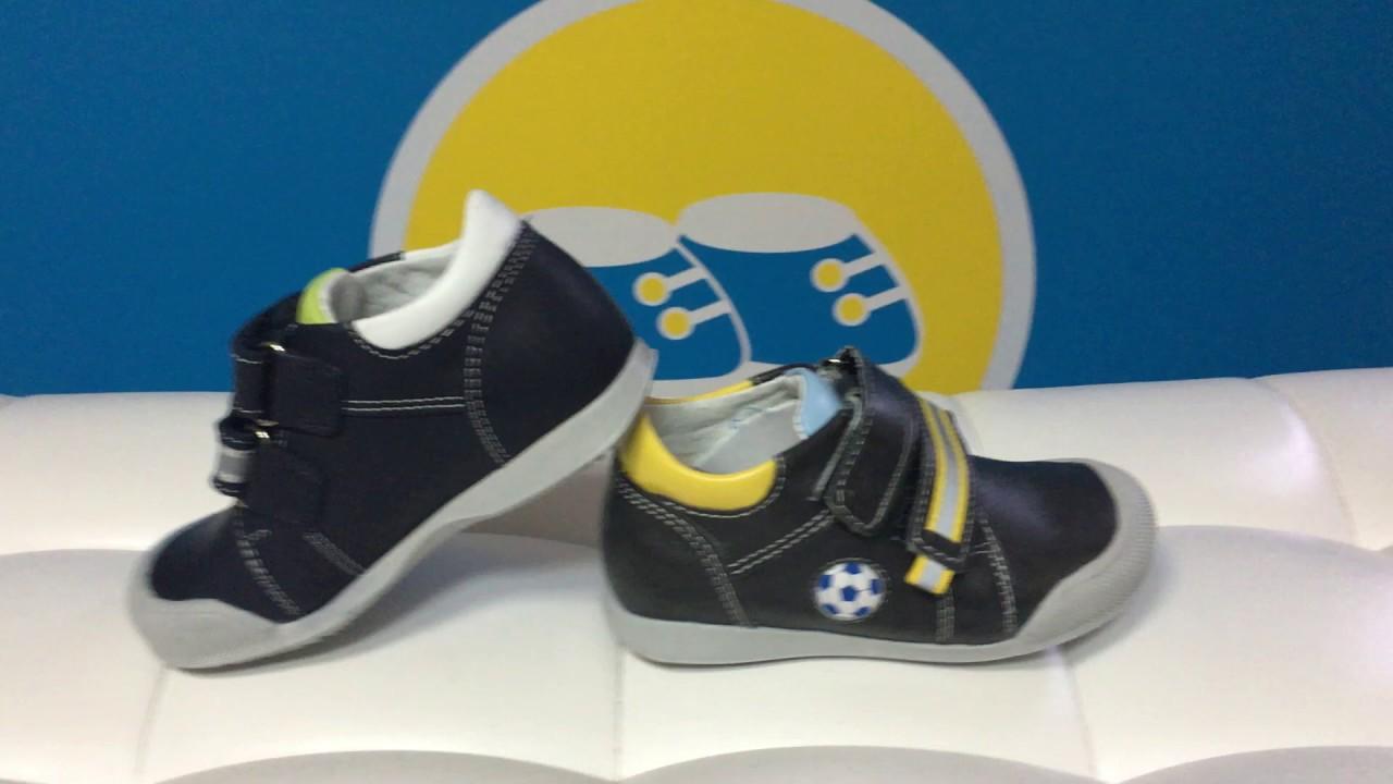 2ffb3ad1d Ботинки Shagovita для мальчика 19СМФ 21143 синий - Башмачки -  интернет-магазин детской обуви