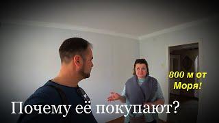 Квартира с БАБУШКИНЫМ РЕМОНТОМ или НОВОСТРОЙКА в Сочи❓