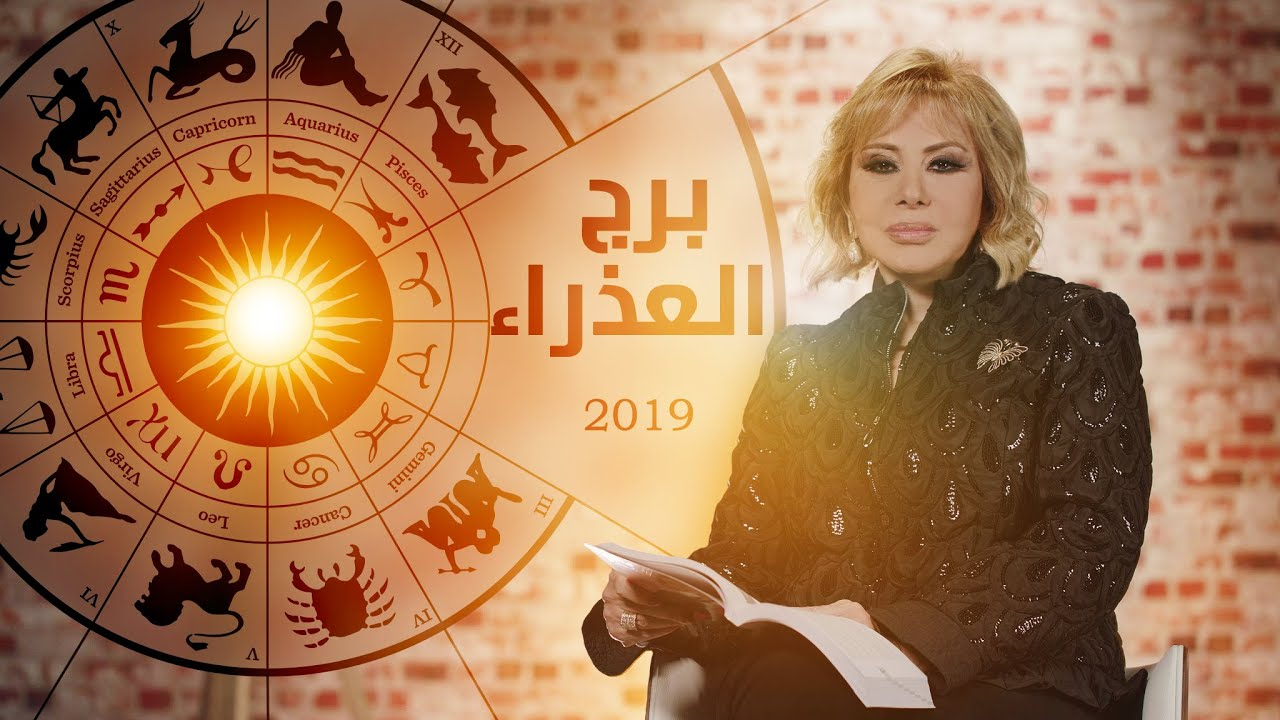 كتاب ماغي فرح 2019 pdf