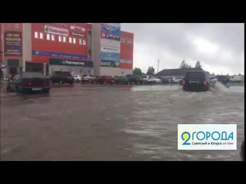 """Потоп у """"Лайнера"""", Югорск"""