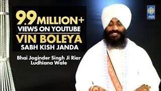 Vin Boleya Sabh Kish Janda - Bhai Joginder Singh Riar - Amritt Saagar - Shabad Kirtan Gurbani