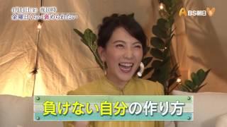 今回の番組のテーマは、「負けない自分の作り方」。ゲストは、元韓国K-P...