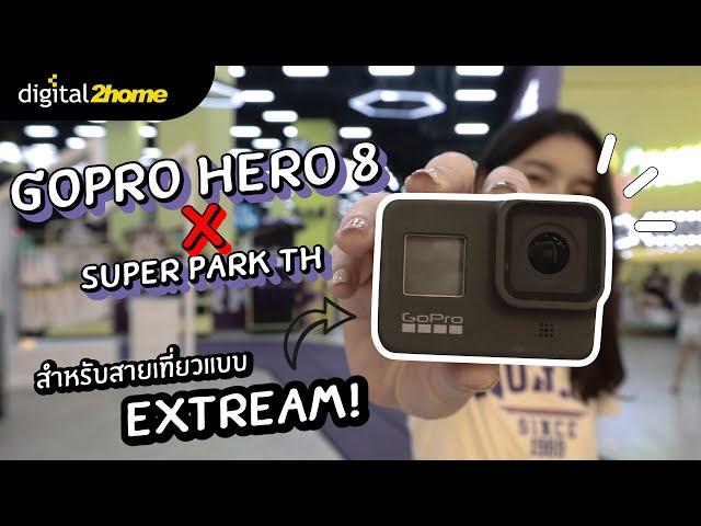 GoPro HERO 8 สำหรับสายเที่ยวแบบ Extream