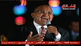 الأمين عبدالغفار - أشيل الريد