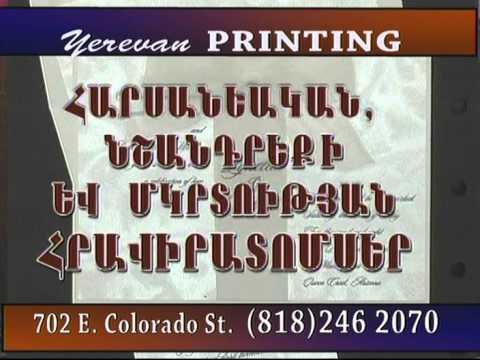 Yerevan Printing