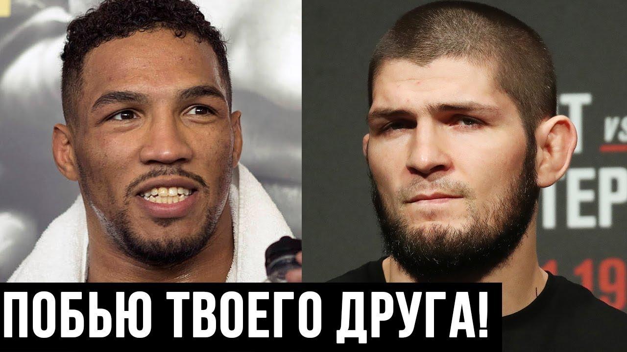 Новости UFC (31.01.2020): Дональд Серроне ответил хейтерам