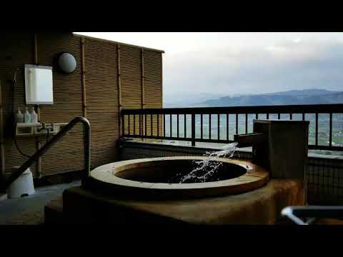 HOTSPRING THERAPY