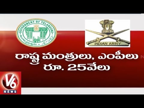 Telangana Politicians And Govt Employees To Donate 50 Crore For Army Welfare Fund | V6 News