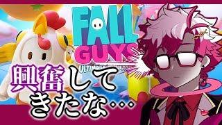FallGuysやんべ!!!!!!!!