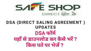 update for DSA/Direct Selling Agent by chandan sagar