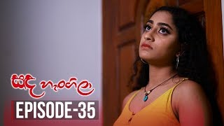 Sanda Hangila | Episode 35 - (2019-01-29) | ITN Thumbnail