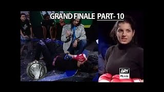 Living On The Edge GRAND FINALE Part 10 - ARY Musik