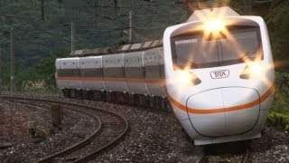 TAROKO Express 台灣鐵路局 太魯閣號 Taiwan Railway TEMU1000系電車