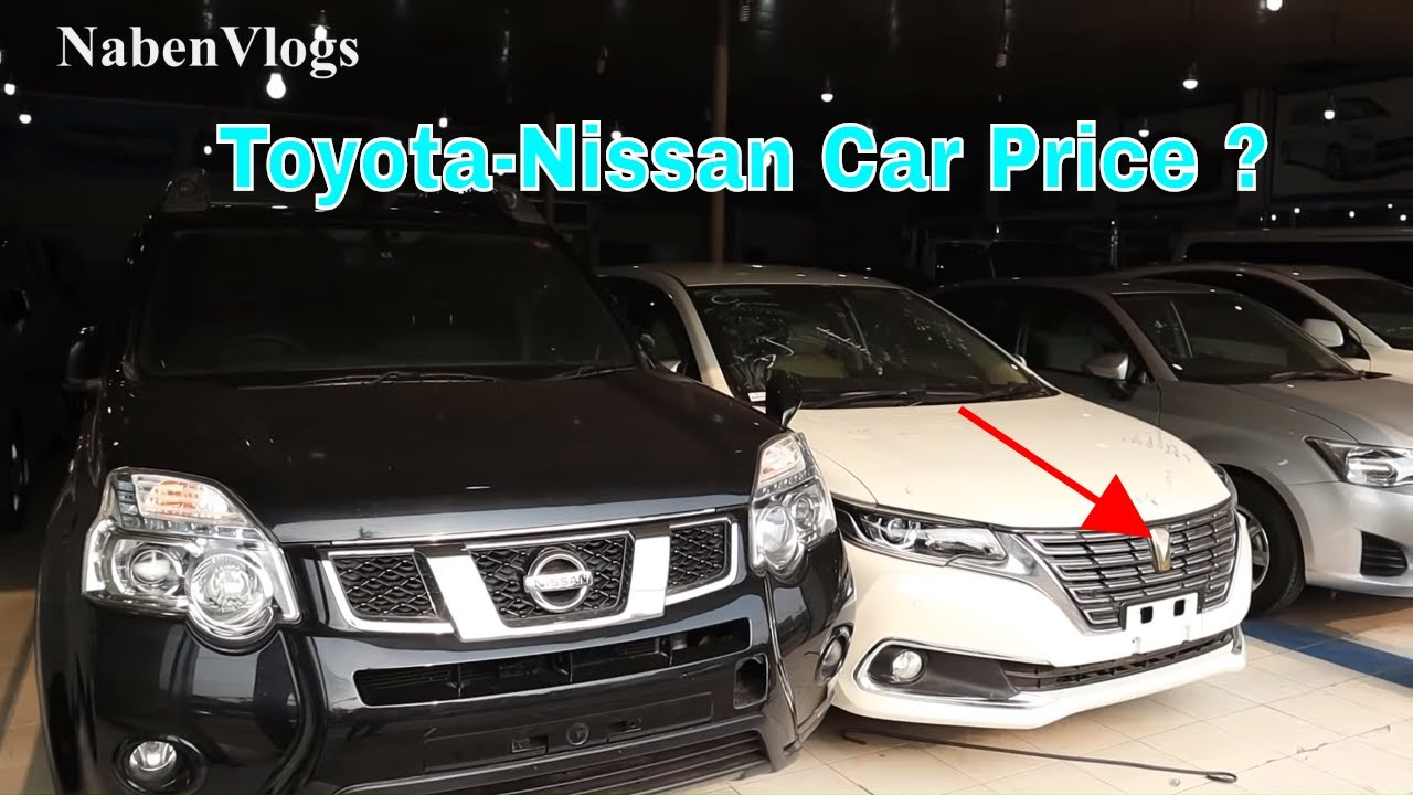 Toyota Nissan Car Price In Bangladesh Best Place To Buy Car