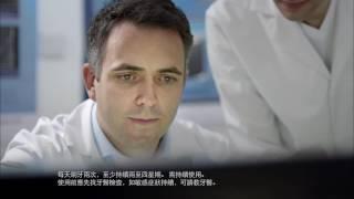 [香港廣告](2016)舒適達(16:9) [HD]