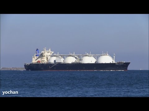 LNG Tanker: ENERGY FRONTIER (Owner: Tokyo Gas Co., Ltd. Built: 2002, IMO: 9245720) Underway