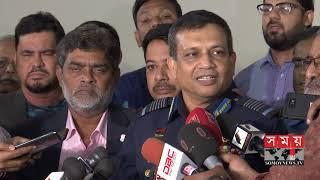 সাইদের বিষয়ে কোন সিদ্ধান্ত নিতে পারেনি গভর্নিং বডি | Bangladesh Hockey Federation